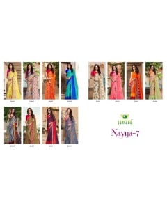 BUNDLE OF 12 WHOLESALE SAREE CATALOG NAYNA VOL 7 BY SANSKAR TEX