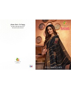 BUNDLE OF 8 WHOLESALE SAREE CATALOG BADAL BY HARSINI
