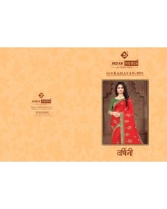 BUNDLE OF 6  WHOLESALE SAREE CATALOG – Varshini BY INDIAN WOMAN