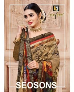 BUNDLE OF 8 WHOLESALE SAREE CATALOG SEOSONS BY HAYTEE