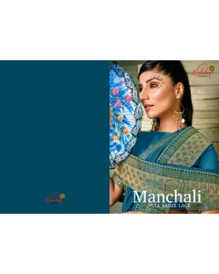 BUNDLE OF 8 WHOLESALE SAREE CATALOG MANCHALI BY NISCHAYA