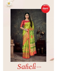 BUNDLE OF 12 WHOLESALE SAREE CATALOG SAHELI VOL-6 BY APPLE