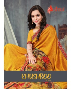 BUNDLE OF 8  WHOLESALE SAREE CATALOG . KHUSHBOO-6 BY SITKA