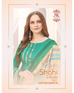 BUNDLE OF 10 WHOLESALE SALWAR SUIT CATALOG  JK Shahi Patiala Vol-7 BY JK