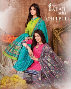 BUNDLE OF 12 WHOLESALE SALWAR SUIT CATALOG - CHULBULI vol 3 PATIYALA  BY BALAJI COTTON
