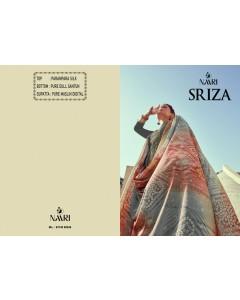 BUNDLE OF 6  WHOLESALE SALWAR SUIT CATALOG     SRIZA BY NAARI RSF