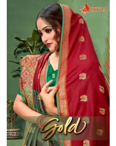 BUNDLE OF 8  WHOLESALE SAREE CATALOG Gold BY SITKA