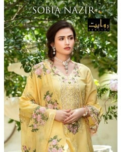BUNDLE OF 5  WHOLESALE SALWAR SUIT CATALOG RAWAYAT ™️ Sobia Nazir Lawn Collection 2021