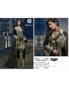 BUNDLE OF 5   WHOLESALE SALWAR SUIT CATALOG    Vs fashion 113