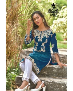 BUNDLE OF 4  WHOLESALE KURTI CATALOG   LAIBA THE DESIGNER STUDIO          AM VOL-66