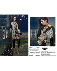 BUNDLE OF 2 WHOLESALE SALWAR SUIT CATALOG   ROSE S-43 EDITION  BY  SHANAYA FASHION
