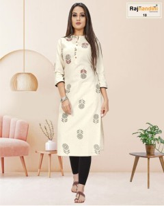 BUNDLE OF 6 WHOLESALE KURTI CATALOG 01-10 BY Rajnandini