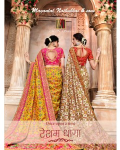 BUNDLE OF 16 WHOLESALE SAREE CATALOG RESHAM DHAGA BY MN SAREE