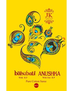BUNDLE OF 12 WHOLESALE SAREE CATALOG JK Bahubali Vol-3