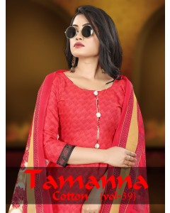 BUNDLE OF 12 WHOLESALE SALWAR SUIT CATALOG Tammana Vol 39