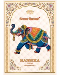 BUNDLE OF 36 WHOLESALE SALWAR SUIT CATALOG Hansika Vol 8 REDAYMADE BY Shree Ganesh