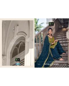 BUNDLE OF 8 WHOLESALE SALWAR SUIT CATALOG  Patiyala House vol 84 BY  Kessi Fabrics