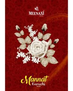 BUNDLE OF 10  WHOLESALE SALWAR SUIT CATALOG Meenaxi Mannat Karachi Vol-3 BY Shree Meenaxi Cotton