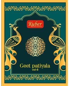 BUNDLE OF 13   WHOLESALE SALWAR SUIT CATALOG Kuber Geet Patiyala Vol-8 BY Kuber Shree
