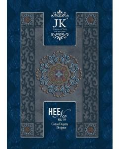 BUNDLE OF 12   WHOLESALE SALWAR SUIT CATALOG JK Heena Vol-19