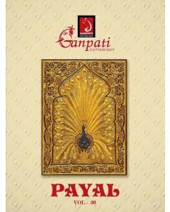 BUNDLE OF 30  WHOLESALE SALWAR SUIT CATALOG    PAYAL Vol-30 BY GANPATI COTTON READYMADE
