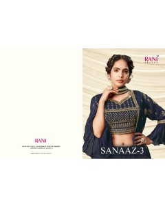 BUNDLE OF 4 WHOLESALE SALWAR SUIT CATALOG SANAAZ-3 BY Rani Trendz
