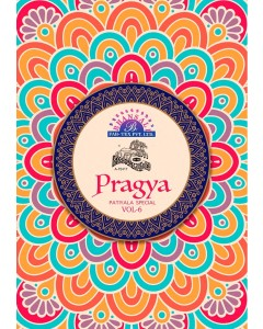 BUNDLE OF 15  WHOLESALE SALWAR SUIT CATALOG Pragya Patiyala Special Vol-6 BY Bhansali Fab Tax