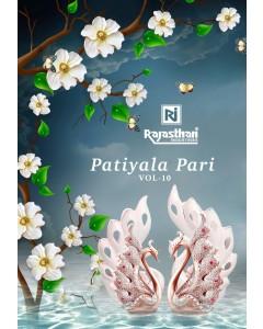 BUNDLE OF 18  WHOLESALE SALWAR SUIT CATALOG  PATIYALA PARI VOL 10 BY RAJASTHAN