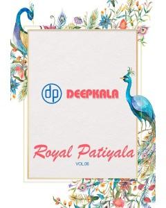 BUNDLE  OF 10  WHOLESALE SALWAR SUIT CATALOG Deepkala Royal Patiyala Vol 6