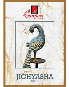 BUNDLE OF 30 WHOLESALE SALWAR SUIT CATALOG GANPATI JIGHYASHHAA VOL-15