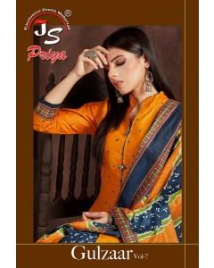 BUNDLE OF 10 WHOLESALE SALWAR SUIT CATALOG JS Priya Gulzaar Vol-7