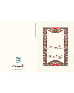 BUNDLE OF 8 WHOLESALE SALWAR SUIT CATALOG Suryajyoti Riwaaz Vol-2 BY Suryajyoti Prints