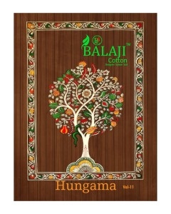 BUNDLE 16 WHOLESALE SALWAR SUIT CATALOG HANGAMA Vol -11 BY BALAJI COTTON