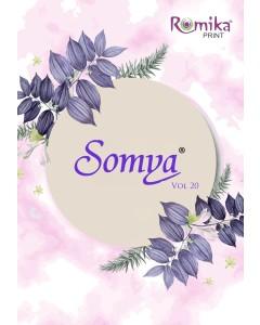 BUNDLE OF 12 WHOLESALE SALWAR SUIT CATALOG  SOMYA Vol 20 BY Romika Prints