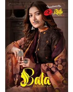 BUNDLE OF 12 WHOLESALE SALWAR SUIT CATALOG Rutu Bala Patiyala Vol-5