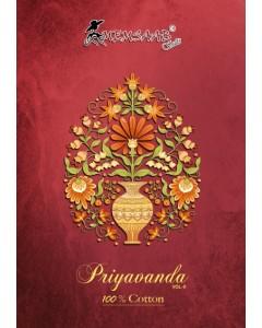 BUNDLE OF 16  WHOLESALE SALWAR SUIT CATALOG  Memsaab Priyavnda Vol-8