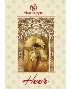 BUNDLE OF 18 WHOLESALE SALWAR SUIT CATALOG Vijay Shanti Heer