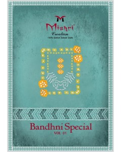 BUNDLE OF 10   WHOLESALE SALWAR SUIT CATALOG Mishri Bandhni Special Vol-1