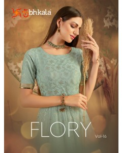 BUNDLE OF 6  WHOLESALE GOWN  CATALOG FLORY BY SHUBHKALA