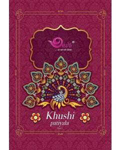 BUNDLE OF 16 WHOLESALE SALWAR SUIT CATALOG Devi Khushi Patiyala Vol-1