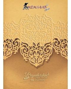 BUNDLE OF 16   WHOLESALE SALWAR SUIT CATALOG Memsaab Priyadarshini Vol-7 (Patiyala Special)