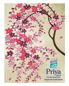 BUNDLE OF 30  WHOLESALE SALWAR SUIT CATALOG Mcm Priya Vol-10 (Readymade Suit With Lining)