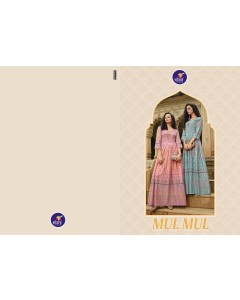 BUNDLE OF 4 WHOLESALE GOWN CATALOG MULMUL BY  vitara fashion