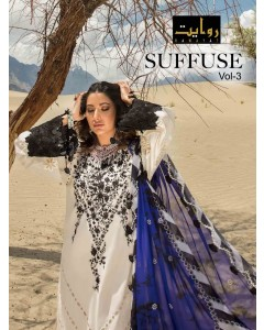BUNDLE OF 4 WHOLESALE SALWAR SUIT  CATALOG Suffuse vol 3 luxury Lawn Collection 2021 BY  RAWAYAT ™️