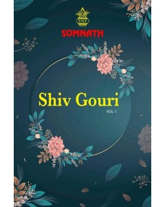 BUNDLE OF 16    WHOLESALE SALWAR SUIT CATALOG Somnath Shiv Gouri Vol-1 (Readymade Suit)