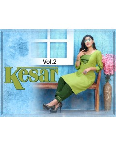 BUNDLE OF 8 WHOLESALE KURTI  CATALOG Trendy Kesar Vol.2