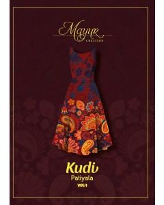 BUNDLE OF 10  WHOLESALE SALWAR SUIT CATALOG  Mayur Kudi Patiyala Vol-1