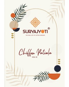 BUNDLE OF 10   WHOLESALE SALWAR SUIT  CATALOG Chiffon Patiala Vol-12 BY Suryajyoti
