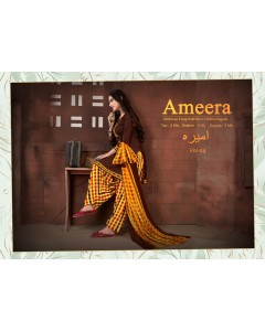BUNDLE OF  12    WHOLESALE SALWAR SUIT CATALOG अmeera Vol 04