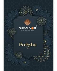 BUNDLE OF 8  WHOLESALE SALWAR SUIT CATALOG Suryajyoti Preksha Vol-1